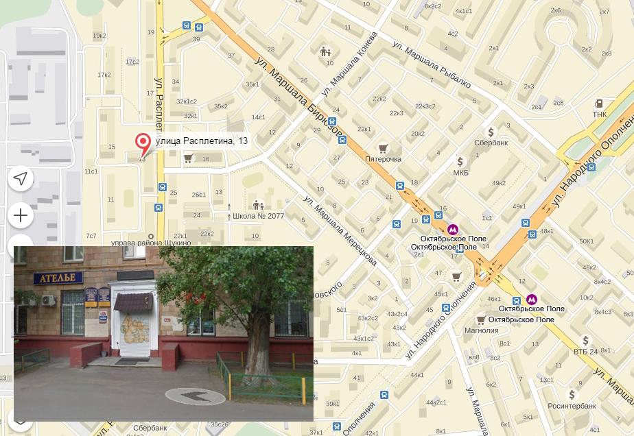 Дорожные работы  Cправочник организаций Москвы и