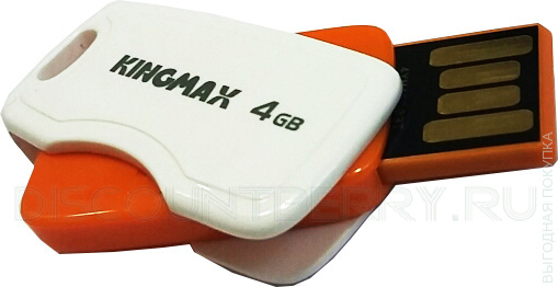 USB накопитель 4GB Kingmax PD-01 Waterproof