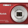 KODAK TOUCH M577 Red