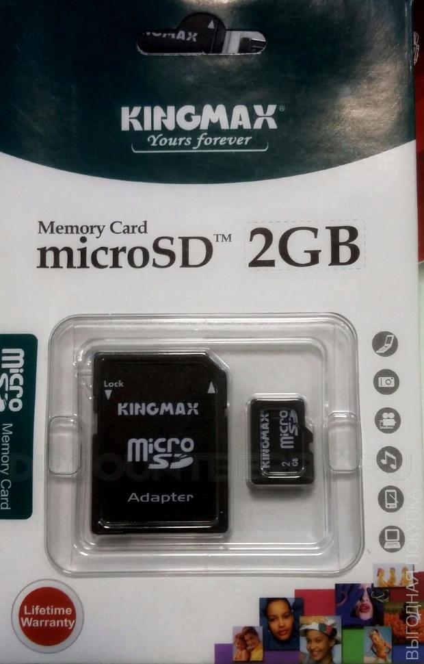 Micro sd photo recovery