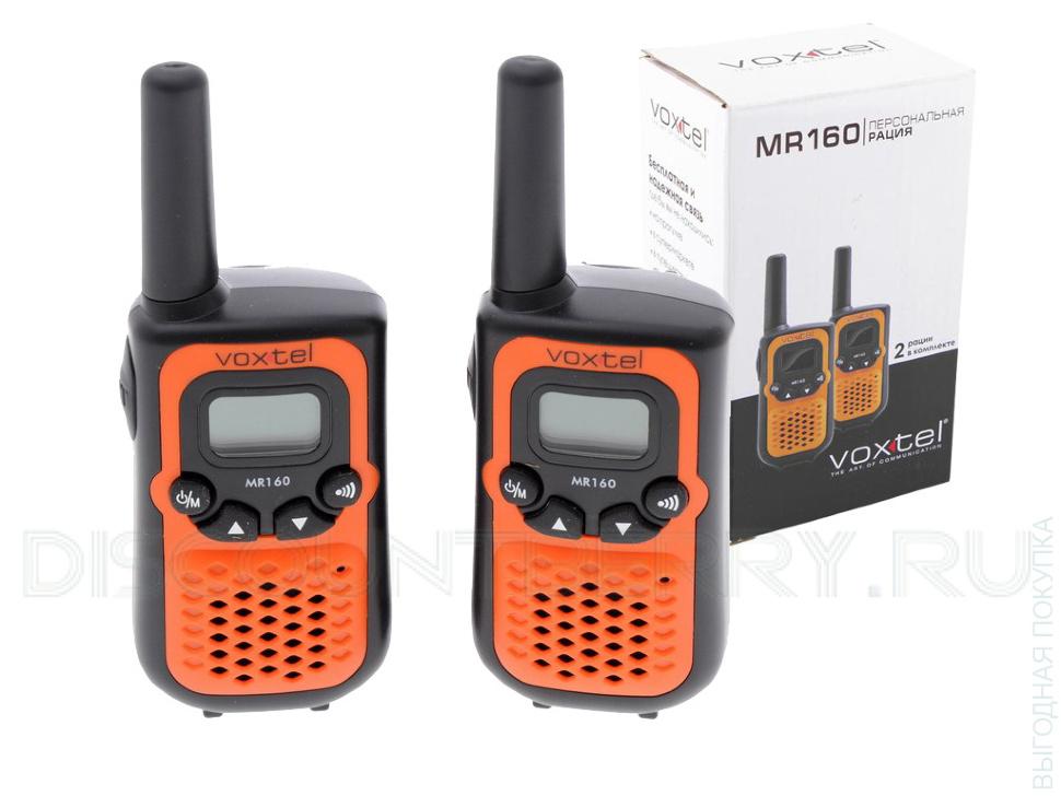 радиостанция VOXTEL MR160
